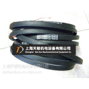 供应进口SPZ1837LW工业皮带,空调机三角带,风机皮带