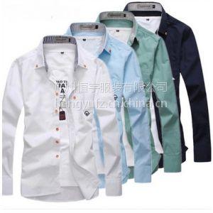 供应广州男式衬衫定做|衬衫加工工厂|衬衫定制厂家