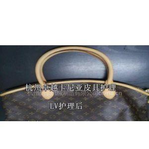 供应技术过硬杭州卓越包包维修包包清洗包包护理翻新的