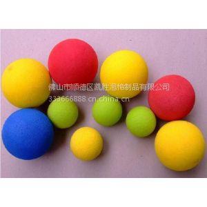 供应佛山EVA玩具球 中山EVA玩具球 顺德EVA玩具球厂家 批发 供应