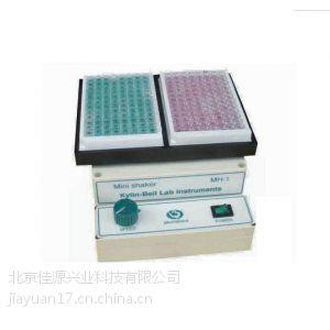 供应MH-1微量振荡器,振荡器