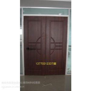 供应南京哪有卖模压门 钢木门价格 防盗门质量