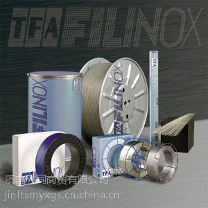 供应美国牛津ER308LSi不锈钢药芯焊丝