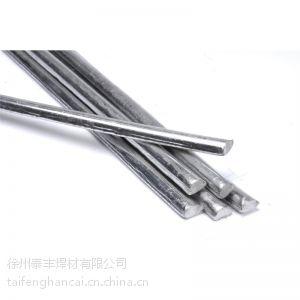 供应供应ME-L34日本神钢焊条 DNiCu-1焊条NI-C625NiCrFe