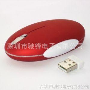 供应一件发货鹅卵石无线鼠标微型小迷你2.4G超小型无线鼠标椭圆形