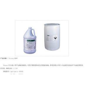 供应季铵盐类消毒剂( Process NPD® ) 型号:AX188-639008