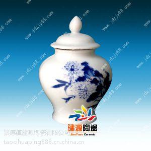 供应陶瓷罐生产厂家,陶瓷蜂蜜罐价格,陶瓷药罐定制厂家