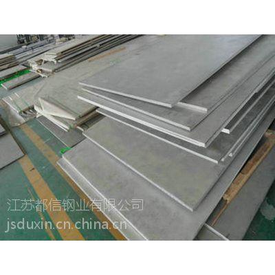 太钢316H不锈钢板价格)进口600不锈钢板价格,太钢601不锈钢板价格