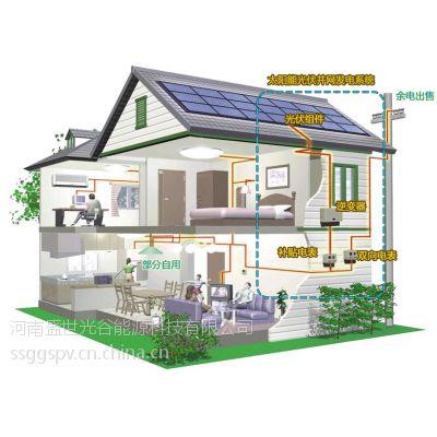 盛世光谷:供应安阳、信阳、南阳15千瓦光伏并网发电 分布式电站 工商业光伏发电
