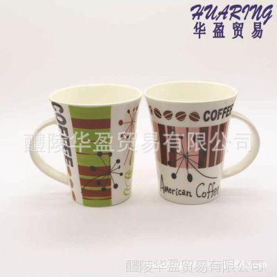 批发创意咖啡杯 陶瓷马克杯 10元店礼品 时尚简约