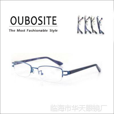 837正品防辐射电脑镜 青少年专业配镜片框架眼镜抗疲劳保护眼睛