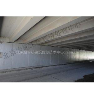 供应海港混凝土保护(耐候性)