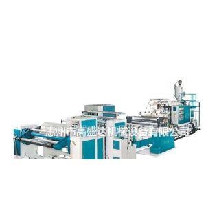 供应CPP-CPE多层共挤流延薄膜机组