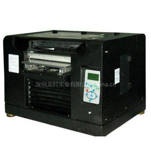 供应东方龙科A2-4880经济型万能打印机