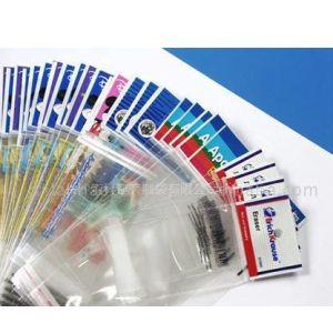 供应专业定做各类塑料袋 塑料包装袋 包装袋