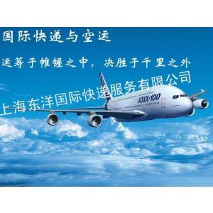 供应上海国际快递专线报价 上海到马来西亚快递 马来西亚快递时效及报价