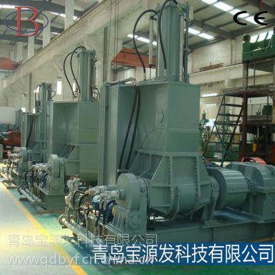 青岛宝源发科技橡胶密闭式炼胶机 X(S)N-75*30 75L 加压式橡胶塑料捏炼机
