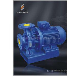 供应ISWR型卧式热水管道离心泵