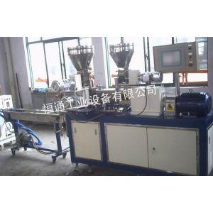 供应实验用双螺杆挤出机, 小型实验用双螺杆挤出机