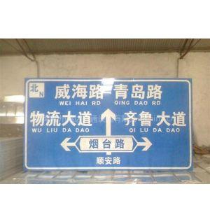 供应河南交通标志牌制作 反光标牌制作厂家