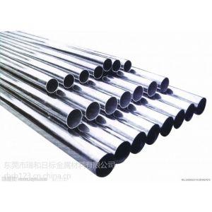 瑞和日标品牌Ti64钛合金 钛合金管材 钛合金型材厂家