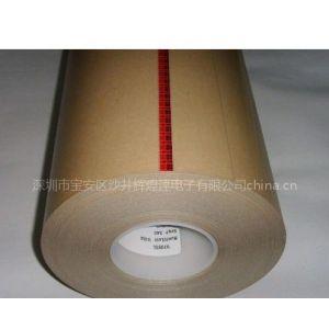 3M9709导电胶特价 深圳3M9709SL正品 3M9709S原装规格