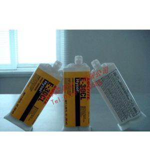 供应特价 原装正品乐泰E-30CL胶水,Loctite Hysol E-30CL环氧树脂胶