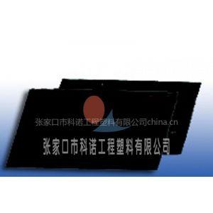 供应科诺upe双抗板 超高分子量聚乙烯双抗板