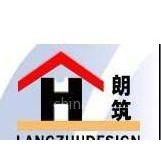 供应框架结构设计/砌体结构设计/PKPM培训(武汉朗筑)