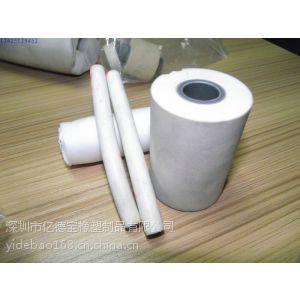 供应供应清洁吸收水份PVA吸水海绵 PVA吸水海绵管 可定制