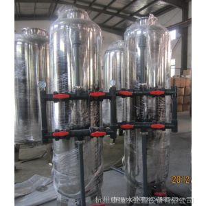供应浙江农村饮用水工程水处理设备_不锈钢石英砂过滤器【美观 耐用】