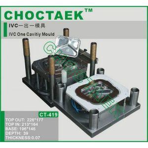 供应【欧洲标准】铝箔餐盒模具厂——佛山灿泰