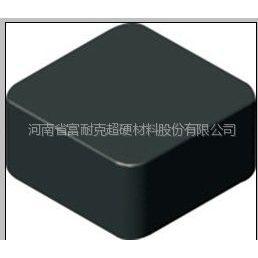 供应【富耐克轧辊CBN刀具-超硬车刀】