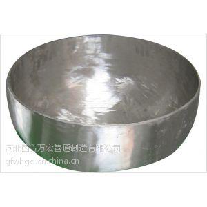 供应河北管帽厂家 不锈钢管帽 焊接管帽 加高管帽 钢制管帽。