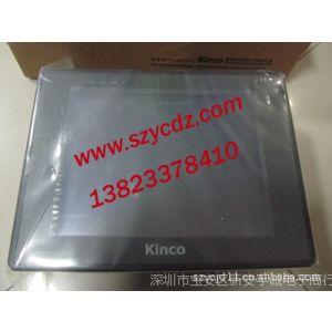 供应MT508深圳步科KINCO人机界面,全新正品特价特价