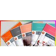 企业产品宣传画册/产品手册/宣传资料/宣传单