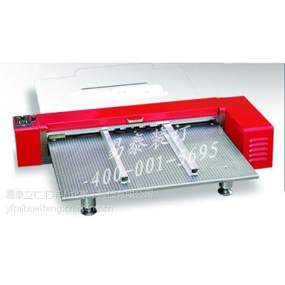 供应奥普瑞手续纸电动压痕机