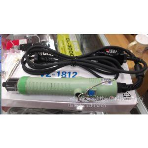 热销HIOS电批\\VZ-1812电动螺丝刀、HIOS VZ-1812电批、代理