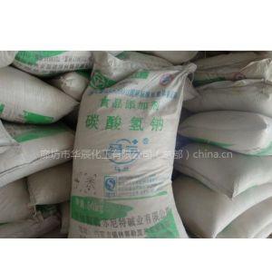 供应小苏打北京厂家廊坊直销天津直销碳酸氢钠