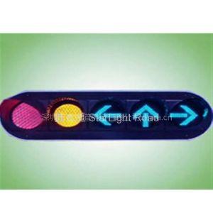 供应供應直徑300型機動車道紅黃滿屏加左直右箭頭五單元組合信號燈