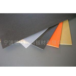 供应各类塑料板材(图)