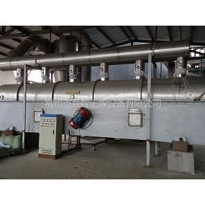 供应双质体流化床干燥机