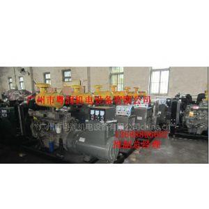 供应 南海康明斯发电机/南海康明斯发电机专业制造商/南海康明斯发电机销售中心