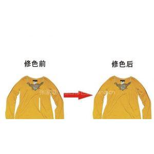 供应常熟服装服饰色差修复修整