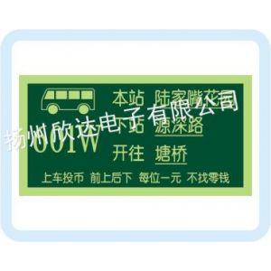 供应铭牌/标牌/塑料面板/仪器面板