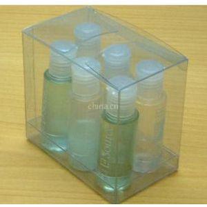 供应 化妆品PVC胶盒子 化妆品透明塑料包装盒