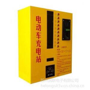 供润联小区单位电瓶车充电站 智能语音型投币刷卡一体式便民充电站
