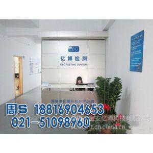 供应浙江企业标准编写,青岛企业标准编写备案