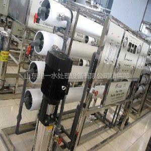 供应反渗透膜价格 反渗透设备多少钱 山东川一水处理设备