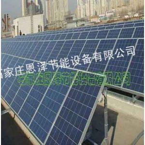 供应河北家用太阳能供电设备 太阳能发电机 电源